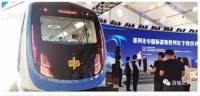 LYC Run-up for the First Chinese Standard Metro Train